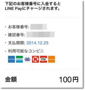 pay18